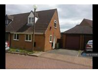 2 bedroom house in Nelson Close, Crownhill, Milton Keynes, MK8 (2 bed)