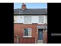 3 bedroom house in Moorhouse Avenue, Stanley, Wakefield, WF3 (3 bed) (#1231924)