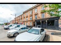 6 bedroom flat in Admiral Street, Glasgow, G41 (6 bed) (#794495)
