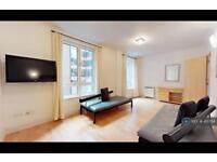 2 bedroom flat in Monument Street, London, EC3R (2 bed)