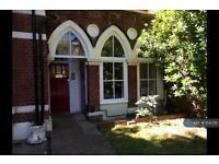 1 bedroom flat in Auckland Road, London, SE19 (1 bed)