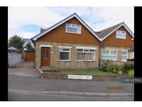 3 bedroom house in Montserrat Road, Bradford, BD4 (3 bed)