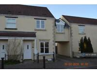 3 bedroom house in St. Margarets Close, Calne, SN11 (3 bed)