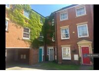 5 bedroom house in Gibson Close, Nantwich, CW5 (5 bed)