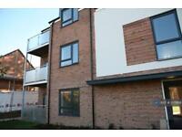 1 bedroom flat in Frogmill Road, Northfield, B31 (1 bed)