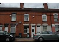 1 bedroom in Britannia Street, Coventry, CV2