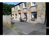 2 bedroom flat in The Old Stables, Blackwater, Truro, TR4 (2 bed)