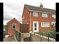 3 bedroom house in Plantation Hill, Worksop, S81 (3 bed)