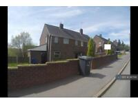 2 bedroom house in Lane End, Sheffield, S35 (2 bed)