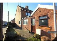 3 bedroom house in Upton Place, Leiston, IP16 (3 bed)