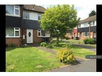 3 bedroom house in Haven Drive, Birmingham, B27 (3 bed)