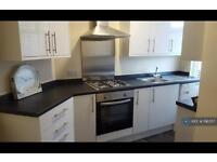 1 bedroom in Dale Road, Buxton , SK17