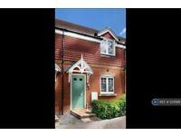 2 bedroom house in Carina Drive, Wokingham, RG40 (2 bed) (#1201998)