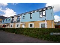 2 bedroom flat in Motor Walk, Colchester, CO4 (2 bed)