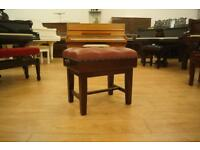 New mahogany concert piano stool