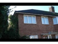 2 bedroom flat in Gloucester Crescent, Rushden, NN10 (2 bed)