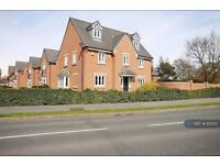5 bedroom house in Chicago Place, Warrington, WA5 (5 bed)