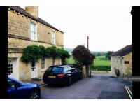 2 bedroom house in Vale View Terrace, Bath, BA1 (2 bed)