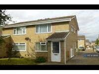 1 bedroom flat in Sunningdale Drive, Eaglescliffe, Stockton-On-Tees, TS16 (1 bed)