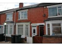 1 bedroom in St Georges Road, Coventry, CV1