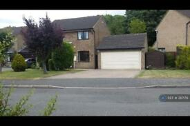 4 bedroom house in Dove Close, Towcester, NN12 (4 bed)
