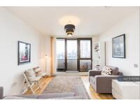 1 bedroom flat in Kelday Heights, London, E1 (1 bed)