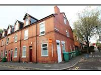 4 bedroom house in Mettham Street, Lenton, Nottingham, NG7 (4 bed)