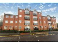 3 bedroom flat in Harriet House, Hemel Hempstead, HP3 (3 bed) (#895876)
