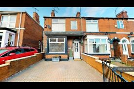 4 bedroom house in Deepdale Road, Rotherham, S61 (4 bed) (#1166792)