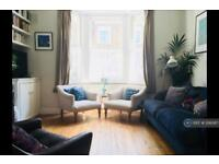 3 bedroom house in London, London, SE5 (3 bed)