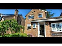 4 bedroom house in Fenner Brockway Close, Newport, NP19 (4 bed) (#1142476)