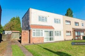 4 bedroom house in Sheriff Avenue, Coventry, CV4 (4 bed) (#1093874)
