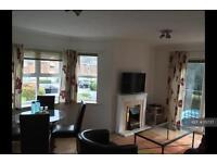 2 bedroom flat in Regent Court, Basingstoke, RG21 (2 bed)