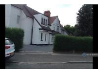 1 bedroom in Kingsbury Road, Erdington, Birmingham, B24