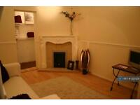 1 bedroom flat in Ashgate Road, Chesterfield, S40 (1 bed)