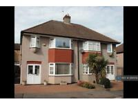 3 bedroom house in Clarendon Gardens, Dartford, DA2 (3 bed)