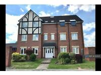2 bedroom flat in Laburnum Court, Crewe, CW2 (2 bed)