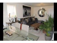 2 bedroom flat in Honeysuckle Road, Sheffield, S5 (2 bed)
