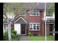 3 bedroom house in Peckforton Close, Gatley, SK8 (3 bed)