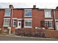 2 bedroom house in School Terrace, South Moor, Stanley