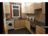 1 bedroom in Grangemouth, Grangemouth , FK3
