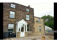 4 bedroom house in Rock Terrace, Bakewell, DE45 (4 bed)