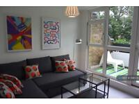 3 bedroom flat in Chute House, London, SW9 (3 bed)