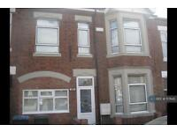 1 bedroom in Marlborough Road, Coventry, CV2