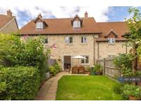 5 bedroom house in Packhorse Lane, Oxon, OX13 (5 bed)