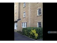 2 bedroom flat in Fuller Close, Chippenham, SN15 (2 bed)
