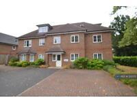1 bedroom flat in Godwin Close, Wokingham, RG41 (1 bed)