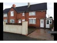 3 bedroom house in Hunter Cresent, Walsall, WS3 (3 bed)