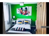 1 bedroom in Farnborough Road, Nottingham, NG11