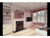 3 bedroom house in Ashbourne Road, Mitcham-Tooting Borders, CR4 (3 bed)
